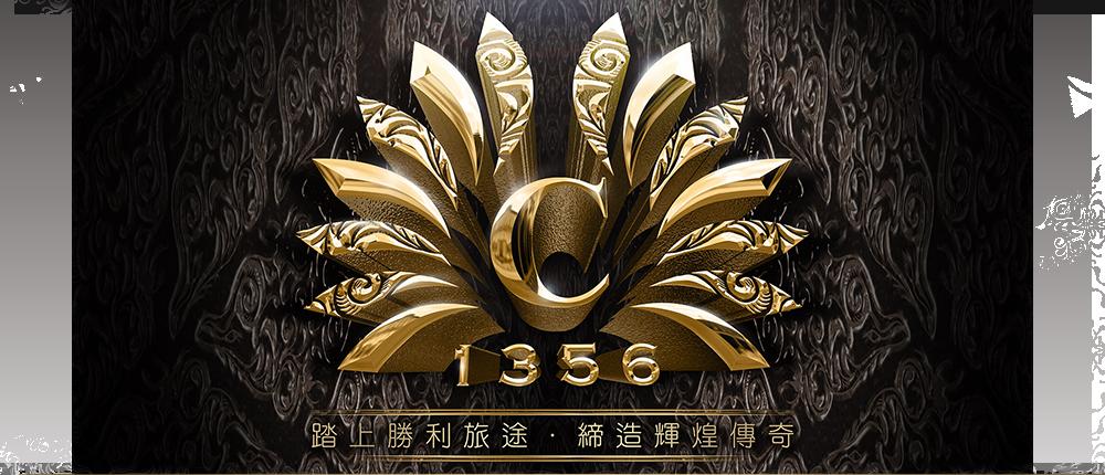 卡利百家樂-777vip.net
